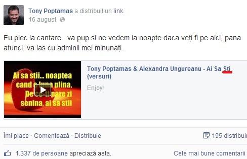 mihai_vasilescu_poptamas_stii